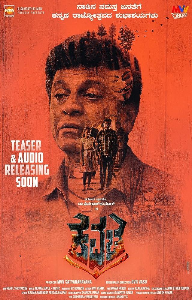 Kavacha 2019 Kannada Movie 400MB WEB-DL Download
