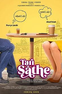 Tari Sathe (2021)