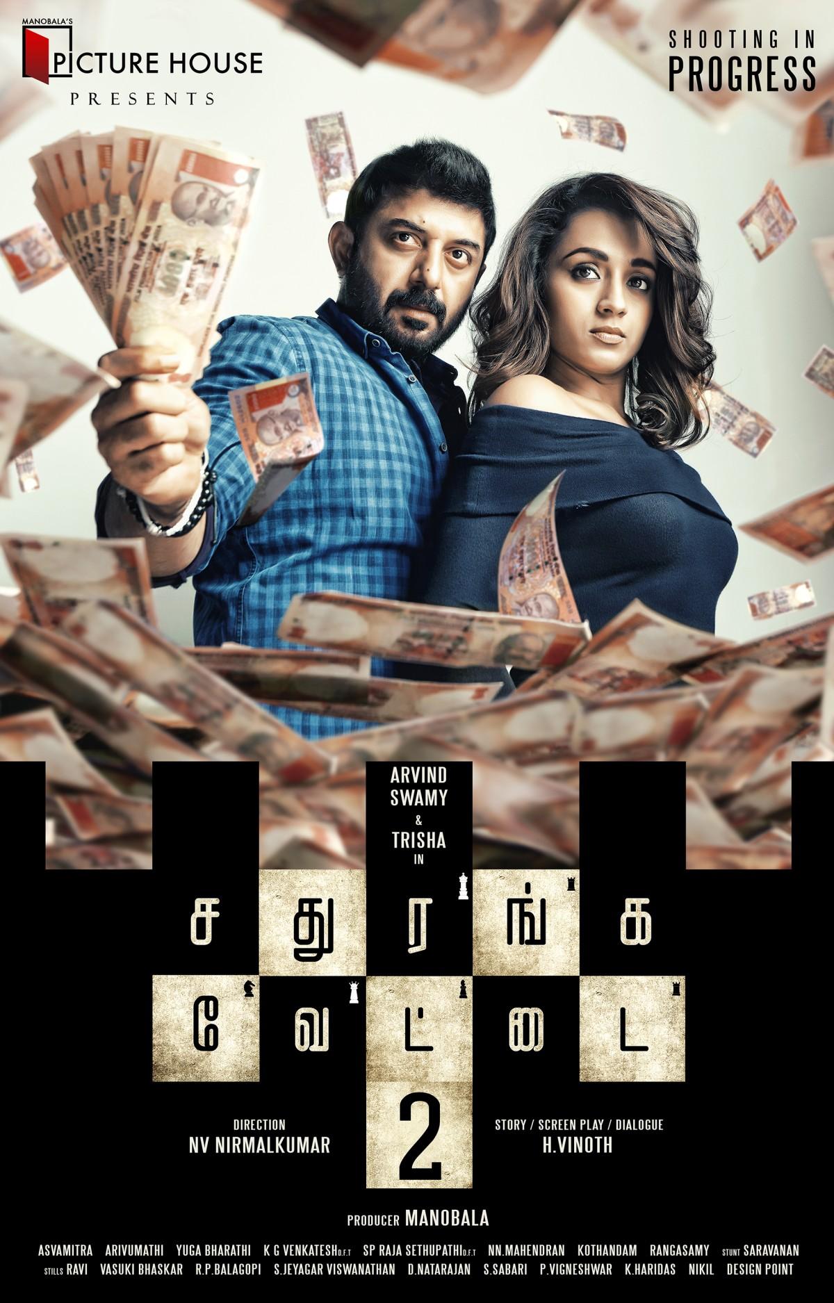 Sathuranga Vettai 2 - IMDb