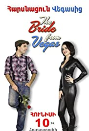 The Bride from Vegas Poster