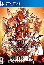 Guilty Gear Xrd: Sign Poster
