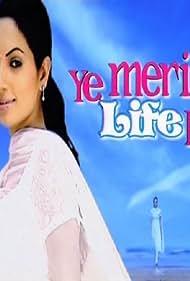 Yeh Meri Life Hai (2004)