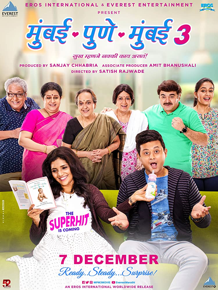 Mumbai Pune Mumbai 3 (2018) Marathi 440MB HDRip ESubs Download