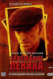 Zaveshchanie Lenina Poster