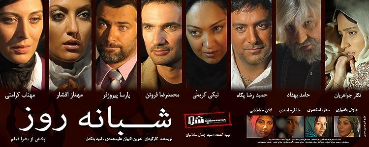 New downloadable movie Shabaane Rooz Iran [WQHD]