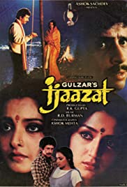 Ijaazat (1987) Poster - Movie Forum, Cast, Reviews
