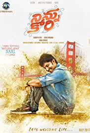 Ninnu Kori 2017 HDRip Telugu Full Movie Watch Online Free
