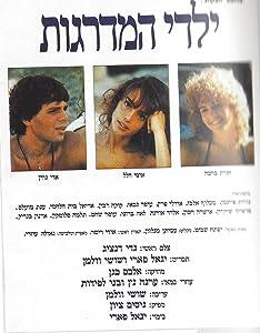 Movies video download Yaldei Hamadreigot Israel [UltraHD]