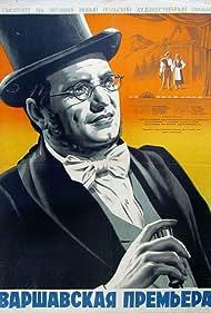 Jan Koecher in Warszawska premiera (1951)