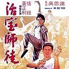 Jang-Lee Hwang, Mars, and Tien Niu in She mao he hun xing quan (1980)
