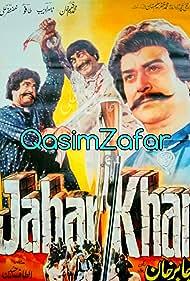 Sultan Rahi in Jabar Khan (1987)