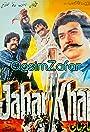 Jabar Khan