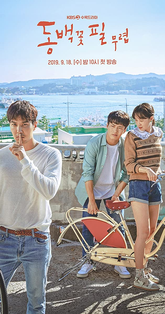 Download Dongbaekkkot Pil Muryeop or watch streaming online complete episodes of  Season1 in HD 720p 1080p using torrent