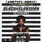 John David Washington in BlacKkKlansman (2018)