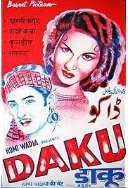 Download Daku () Movie