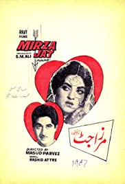 Mirza Jat Poster