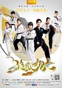 Watch free divx movie Episode 1.1 [720x480] [720p], Lei Wu