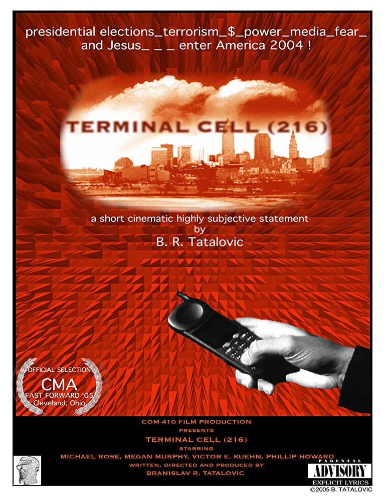 Terminal Cell (216) (2004)