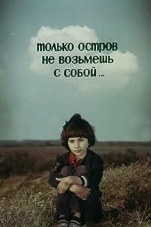 Tolko ostrov ne vozmesh s soboy (1980)