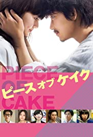 Piece of Cake Poster