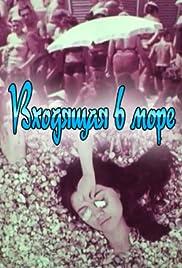 Vkhodyashchaya v more Poster