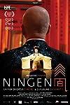 Ningen (2013)