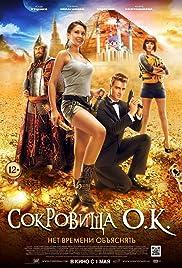 Sokrovishcha O.K. Poster