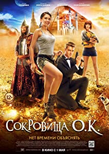 The one movie 2018 watch online Sokrovishcha O.K. Russia [1280x768]
