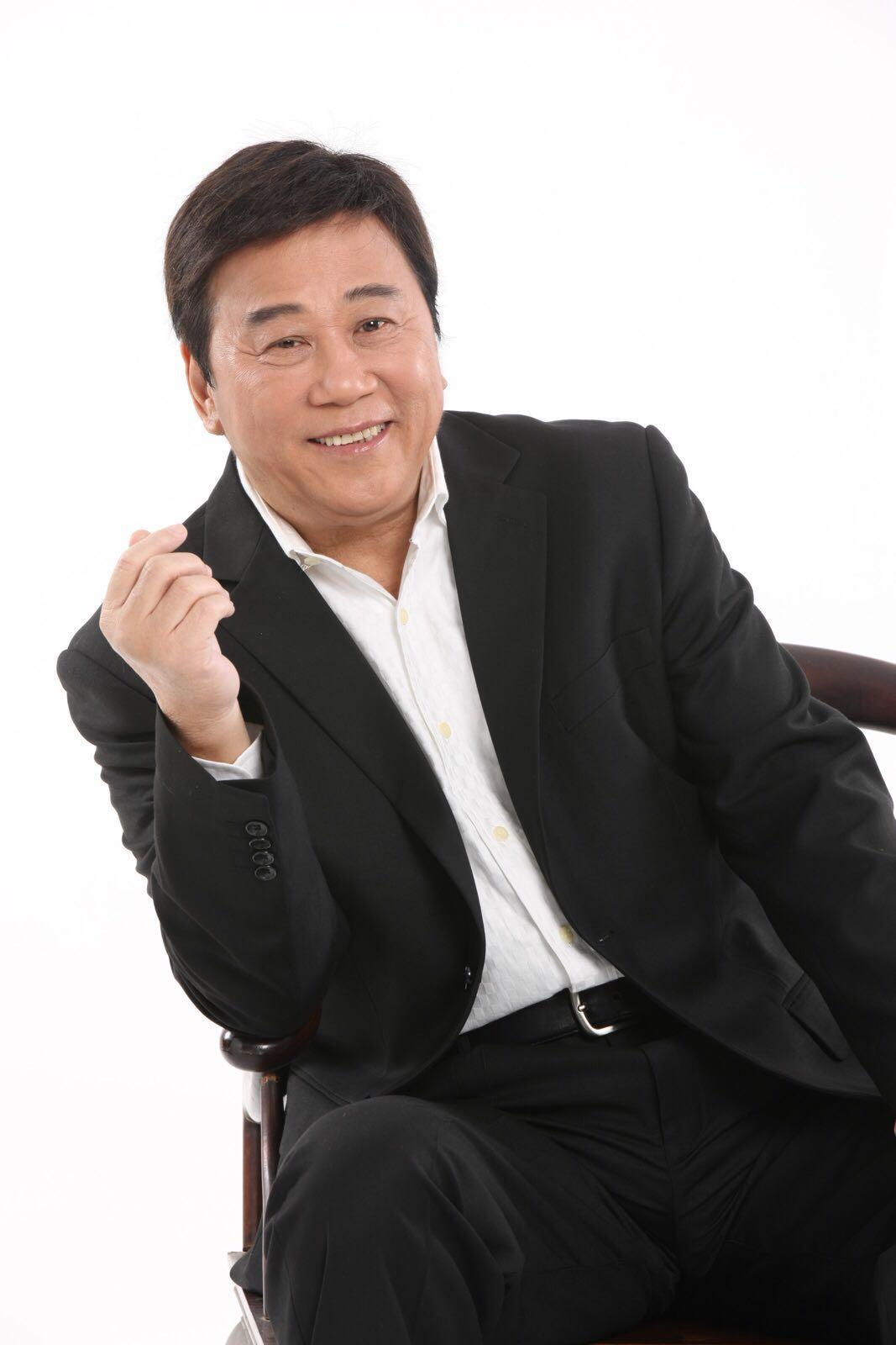 Yu Ha