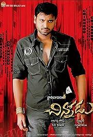 Chinnodu Poster
