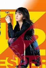 Erina Mano in Hanbun Esper (2010)