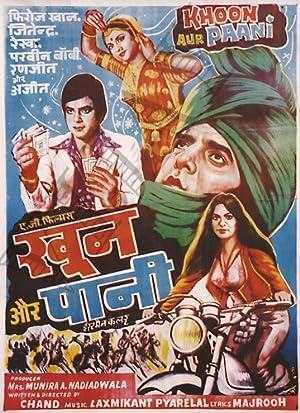 Jeetendra Khoon Aur Paani Movie