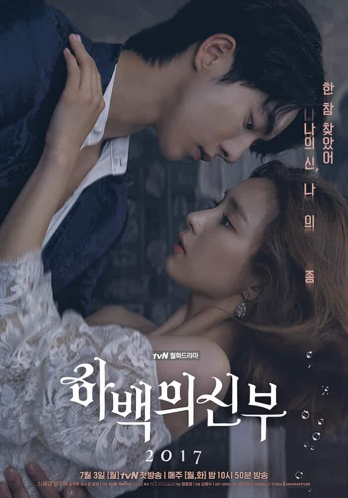 Bride Of The Water God (2017) TV Series poster on Ganool