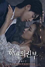 View Bride Of The Water God (2017) TV Series poster on INDOXX1