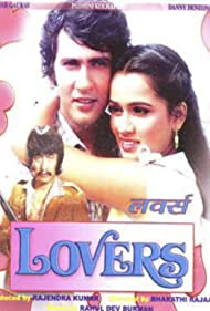 Lovers (1983)