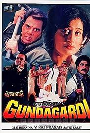 Gundagardi (1997) film en francais gratuit