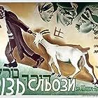 Sholom Aleichem and Grigori Gritscher-Tscherikower in Skvoz slyozy (1928)