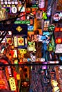 Seven world premieres head Japan's  Skip City International D-Cinema Festival line-up