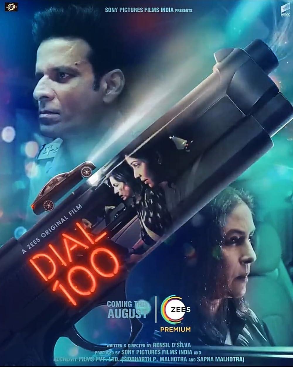 Dial 100 2021 Hindi Movie 720p   480p HDRip ESub 700MB   300MB Download