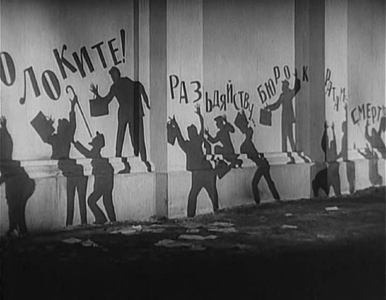 Chemi bebia (1929)