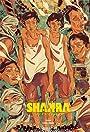 Shamra (Dry State Diaries)