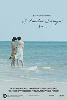 A Familiar Stranger (2018)