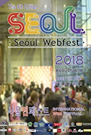 Seoul Webfest Award Show 4th edition Poster