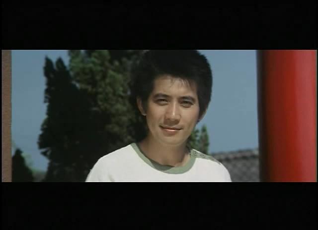 Han Chin in Yi ke hong dou (1979)