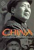 The Mao Years: 1949-1976