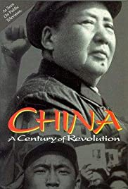 The Mao Years: 1949-1976 Poster