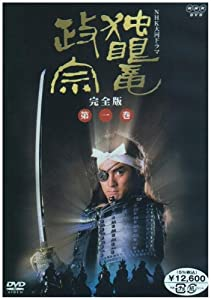 Watching online movies sites Dokugan-ryu Masamune [640x352]
