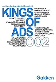 The King of Ads, Part 2(1993) Poster - Movie Forum, Cast, Reviews