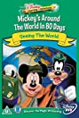 Mickey's Around the World in 80 Days (2005) Poster