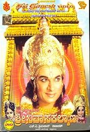 Shri Srinivasa Kalyana () ONLINE SEHEN